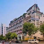 Zhonghao Holiday Hotel