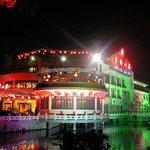Henghua Hotel