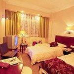 Huanghe Express Hotel