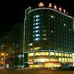 Huatian Motel
