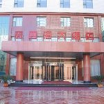 Sanqiao Business Hotel