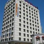 Changcheng Hotel