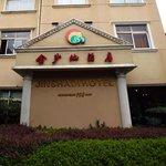 Jinshadi Hotel