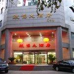 Yongan Hotel