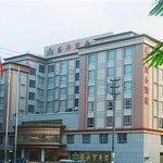 Chengzi Hotel