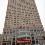 페이룽 그랜드 호텔