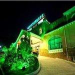 Huaxing Hotspring Hotel