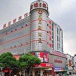 Jinbaihe Express Hotel