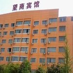 Dingsheng Holiday Hotel
