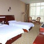 Zhongyuan Longhu Hotel