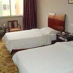 Xingainian Express Hotel