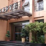 Shuangyang Business Hotel