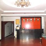 Hongshengfang Hotel