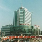 Yushi Business Hotel