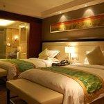 Jinchen Holiday Express Hotel