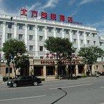 Super 8 Beijing Shijingshan Gu Cheng