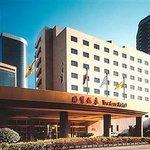 Zhongyi Shishang Hotel