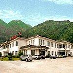 Yandang Mountain Ling Feng Hotel