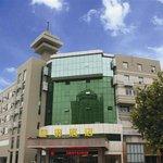 Grace Inn Dezhou Development Zone