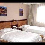 Dong Hu Holiday Hotel