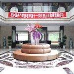 Jiayuan Bandao Hotel