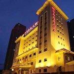 리양 화메이 호텔
