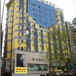 Hanting Express Jiujiang Xunyang Road