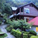 Fuyum Tourist Home
