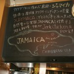 Info About Jamaica