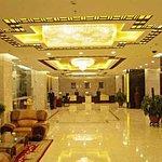 โรงแรมซีจินกัง
