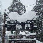 Hotel Mumon