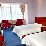 Chongqing Jiangbei Airport Hotel