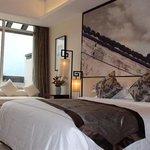 Futai Hotel