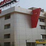 Mathura Residency Hotel