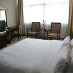 Nanyue Huatian Holiday Hotel