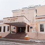 Akku Hotel