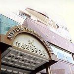 Newvera Tourist Hotel