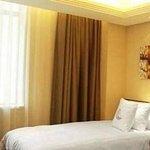 Starway Premier Hotel Expo Site Jinshang