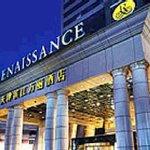 Tianjin Jianshe Hotel