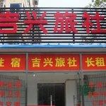 北京欣燕都富國街店