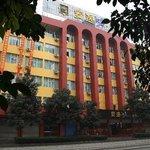 Xiandao Hotel