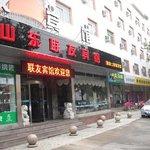 Zhiweizhai Hotel