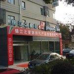 Xin Feng Hotel