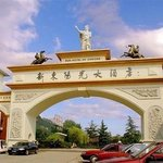 Xindong Yangguang Hotel
