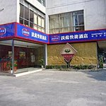99 Inn(Suzhou Guanqian Street)