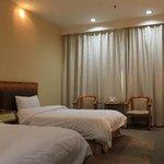 Zhangyuan Hotel Foto