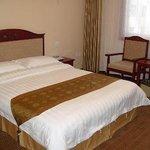 Weijiang Tulianyu Hotel