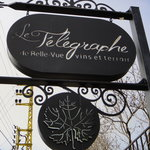 Look for this sign for GREAT food and wine!