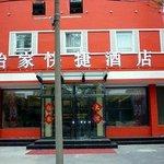 Yijia Hotel Tangshan Gangyao Road