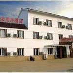 Tianmu Shuilu Hotel